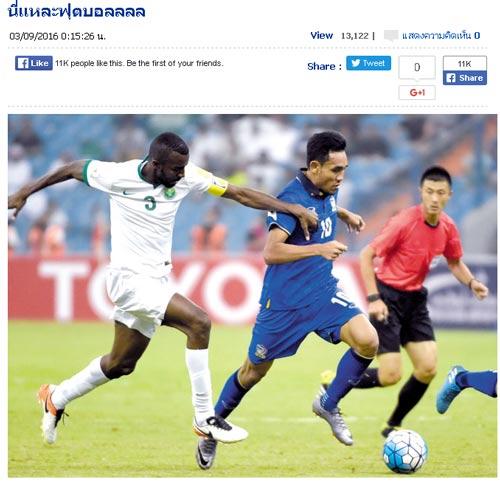 Người Thái Lan phẫn nộ vì bị trọng tài Trung Quốc ép - 2