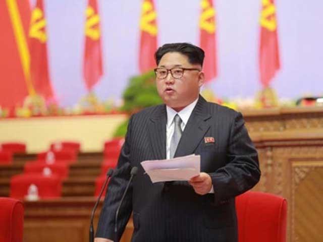 """Triều Tiên ngưng gọi ông và cha Kim Jong-un là """"lãnh tụ tối cao"""" - 1"""