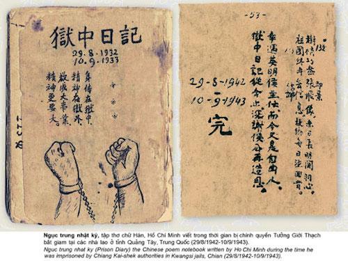 """""""Không nên đoạn tuyệt với việc dạy chữ Hán cho HS"""" - 1"""