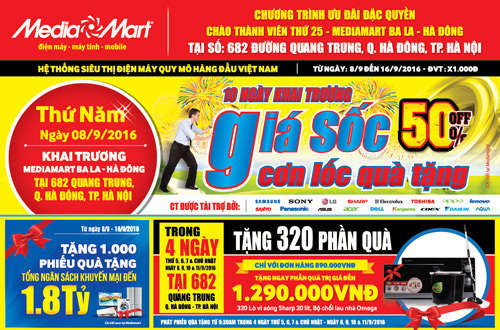 MediaMart khai trương siêu thị điện máy thứ 25 tại Hà Nội - 2