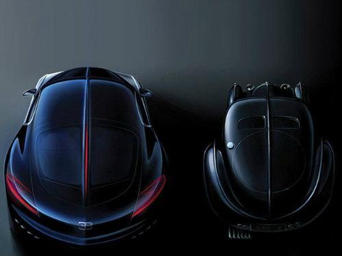 Chết mê với Bugatti Galibier sắp vào xưởng sản xuất - 8