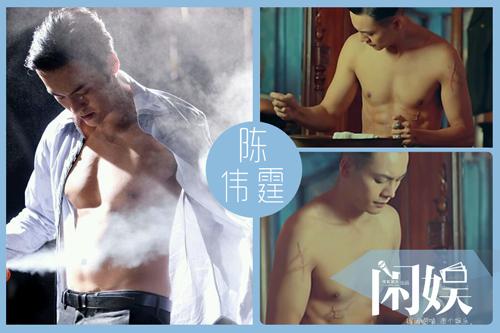 Những mỹ nam có thân hình đẹp nhất showbiz Hoa ngữ - 1