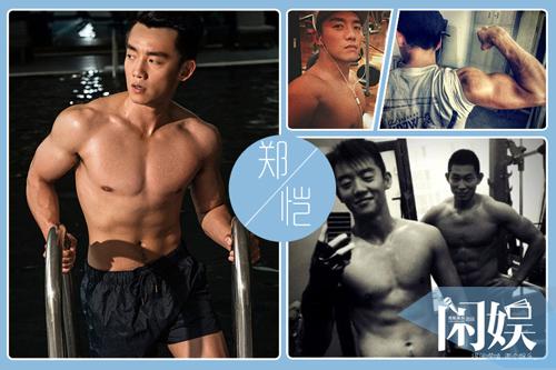Những mỹ nam có thân hình đẹp nhất showbiz Hoa ngữ - 5