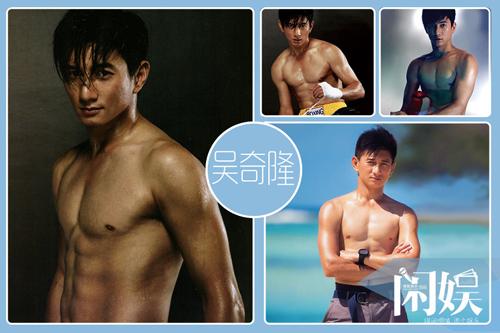 Những mỹ nam có thân hình đẹp nhất showbiz Hoa ngữ - 6