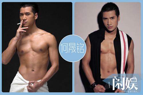 Những mỹ nam có thân hình đẹp nhất showbiz Hoa ngữ - 8