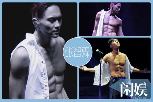 Những mỹ nam có thân hình đẹp nhất showbiz Hoa ngữ - 9