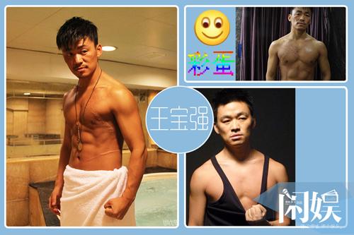 Những mỹ nam có thân hình đẹp nhất showbiz Hoa ngữ - 12