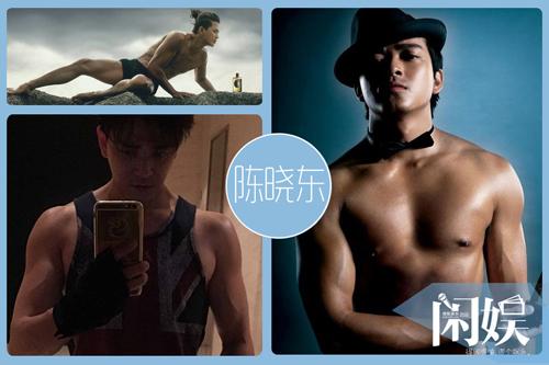 Những mỹ nam có thân hình đẹp nhất showbiz Hoa ngữ - 14