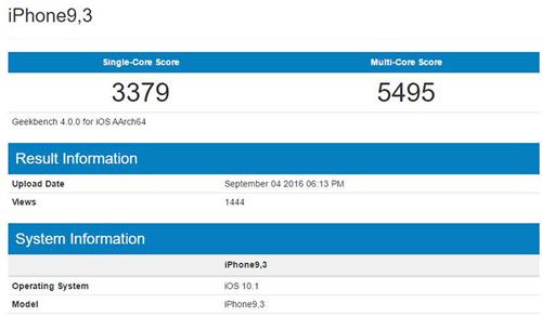 Lộ điểm sức mạnh iPhone 7 Plus, bỏ nút Home vật lý - 2