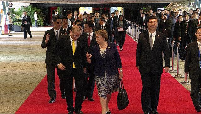 """Những lần TQ đối xử """"hắt hủi"""" với lãnh đạo các nước lớn - 4"""