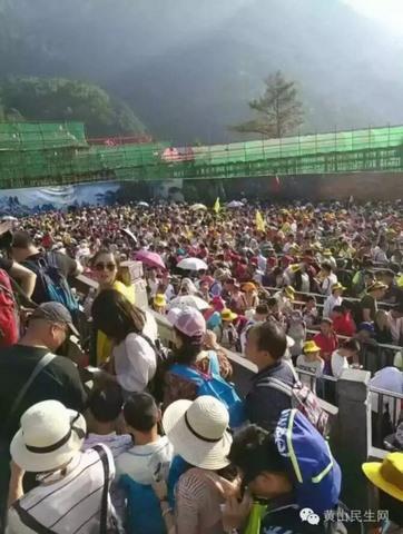"""TQ đưa """"biển người"""" lên núi tránh hội nghị G20 - 1"""