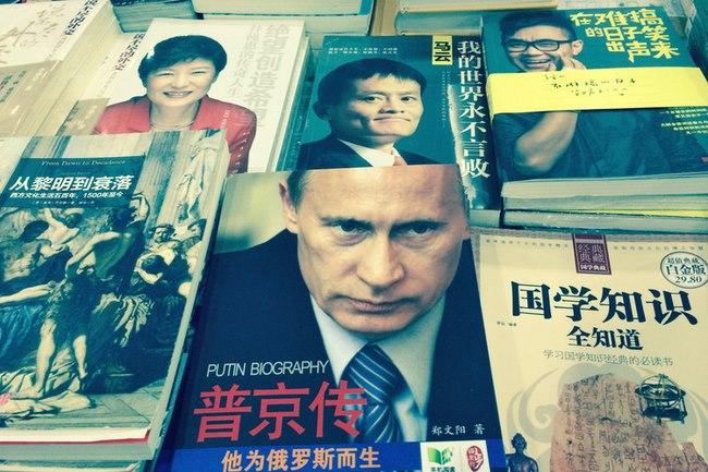 """Vì sao Tổng thống Nga được coi là """"Putin đại đế"""" ở TQ? - 1"""