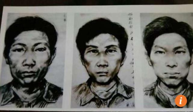 Lời khai rợn người của kẻ hiếp, giết 11 người áo đỏ ở TQ - 2