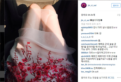 """Loạt ảnh """"trái đào"""" nhạy cảm gây tranh cãi của mỹ nhân Hàn - 9"""