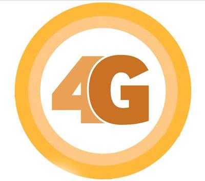 2016 – năm của smartphone 4G - 1