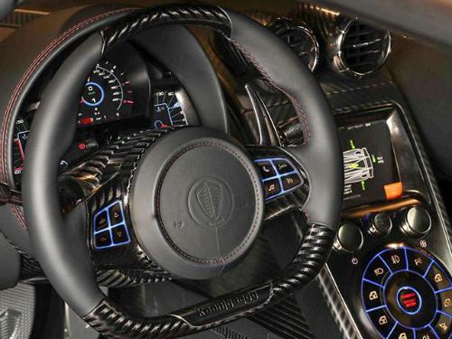 Phát thèm Koenigsegg Agera RSR bản đặc biệt cực hiếm - 6