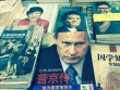 """Vì sao Tổng thống Nga được coi là """"Putin đại đế"""" ở TQ?"""
