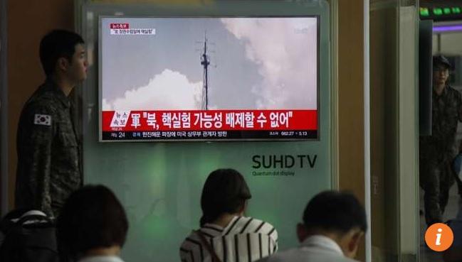 Triều Tiên thử hạt nhân, TQ vội đo phóng xạ sát biên giới - 2