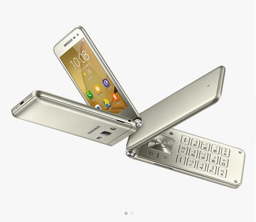 Ra mắt Galaxy Folder 2 nắp gập, giá hơn 6 triệu đồng - 1