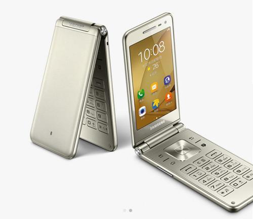 Ra mắt Galaxy Folder 2 nắp gập, giá hơn 6 triệu đồng - 2