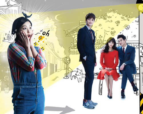 Diễn quá xuất sắc, Lee Yoo Ri bị ghét nhất màn ảnh Hàn - 2