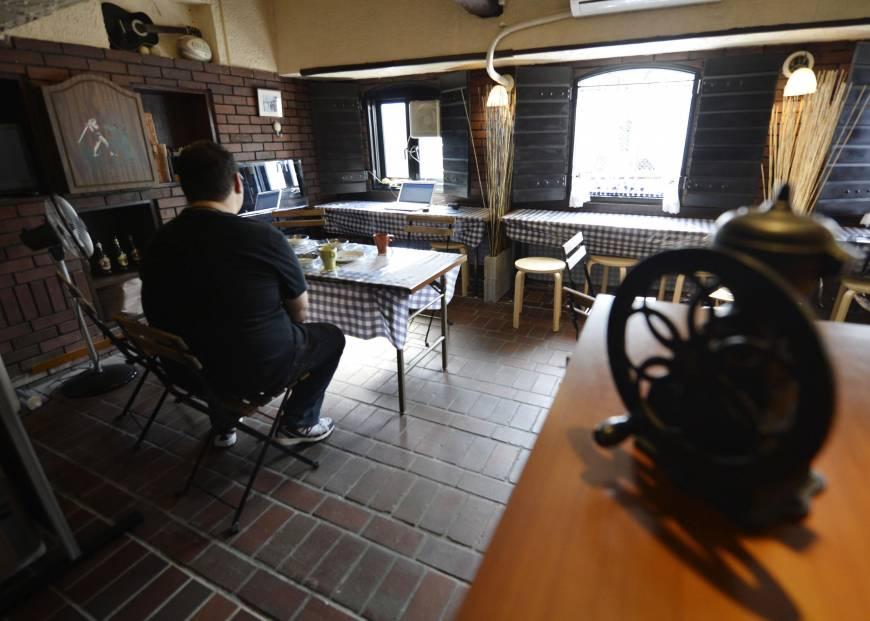 Đa số người trẻ Nhật không ra khỏi nhà suốt 7 năm - 1