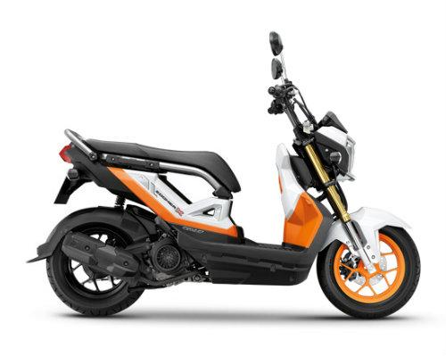 Honda New Zoomer-X bản giới hạn giá 42 triệu đồng - 4