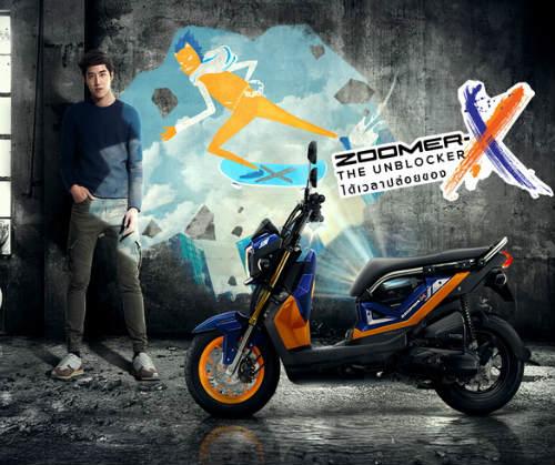 Honda New Zoomer-X bản giới hạn giá 42 triệu đồng - 1