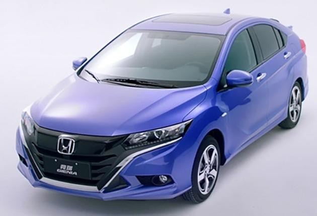 Honda Gienia chính thức trình làng - 1