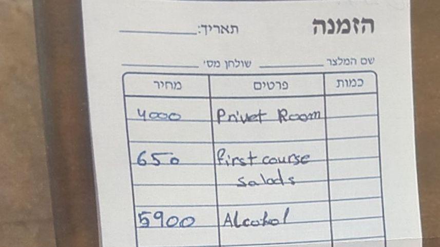 """Nhà hàng Israel """"chém"""" khách TQ bữa ăn 97 triệu đồng? - 1"""