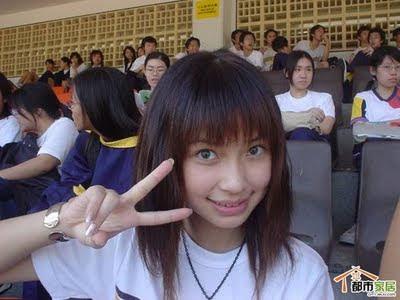 Sốc vì nhan sắc không photoshop của vợ Huỳnh Hiểu Minh - 10