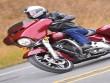 Đánh giá sơ bộ Harley Davidson 2017