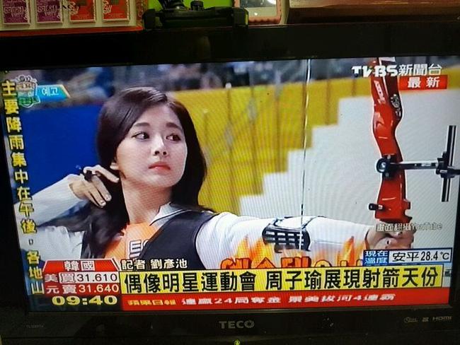 """Vẻ đẹp nghiêng thành của """"nữ thần nhan sắc mới xứ Hàn"""" - 2"""