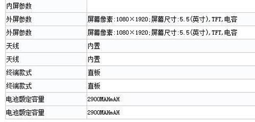Đã xác nhận thỏi pin của iPhone 7 và iPhone 7 Plus - 3