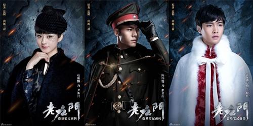 Đặt lên bàn cân 7 phim Hoa – Hàn hot nhất năm 2016 - 7