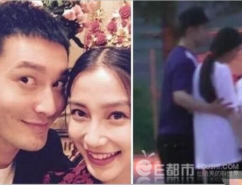Vợ Huỳnh Hiểu Minh mang bầu con trai 3 tháng - 7