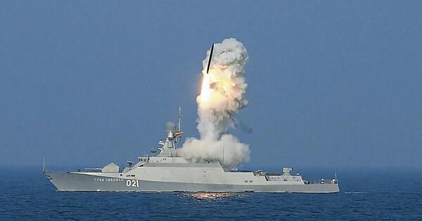 Báo Nga: Việt Nam quan tâm tàu tên lửa Buyan-M - 2
