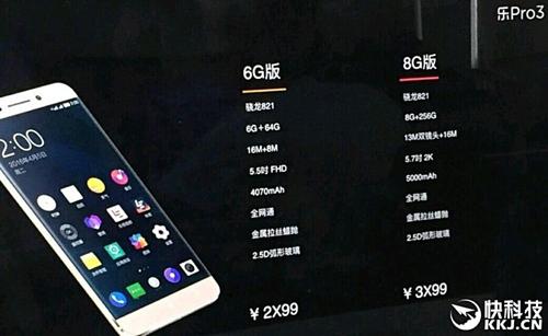 Siêu điện thoại LeEco Pro 3 dùng RAM 8GB sắp ra mắt - 1
