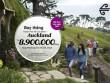Vi vu du lịch đến Auckland giá chỉ  8.900.000 đồng