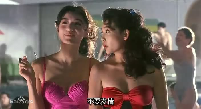Bộ phim hiếm hoi ngập tràn người đẹp của Thành Long - 5