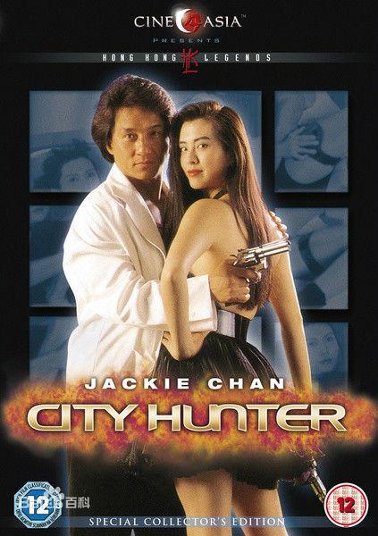 Bộ phim hiếm hoi ngập tràn người đẹp của Thành Long - 2