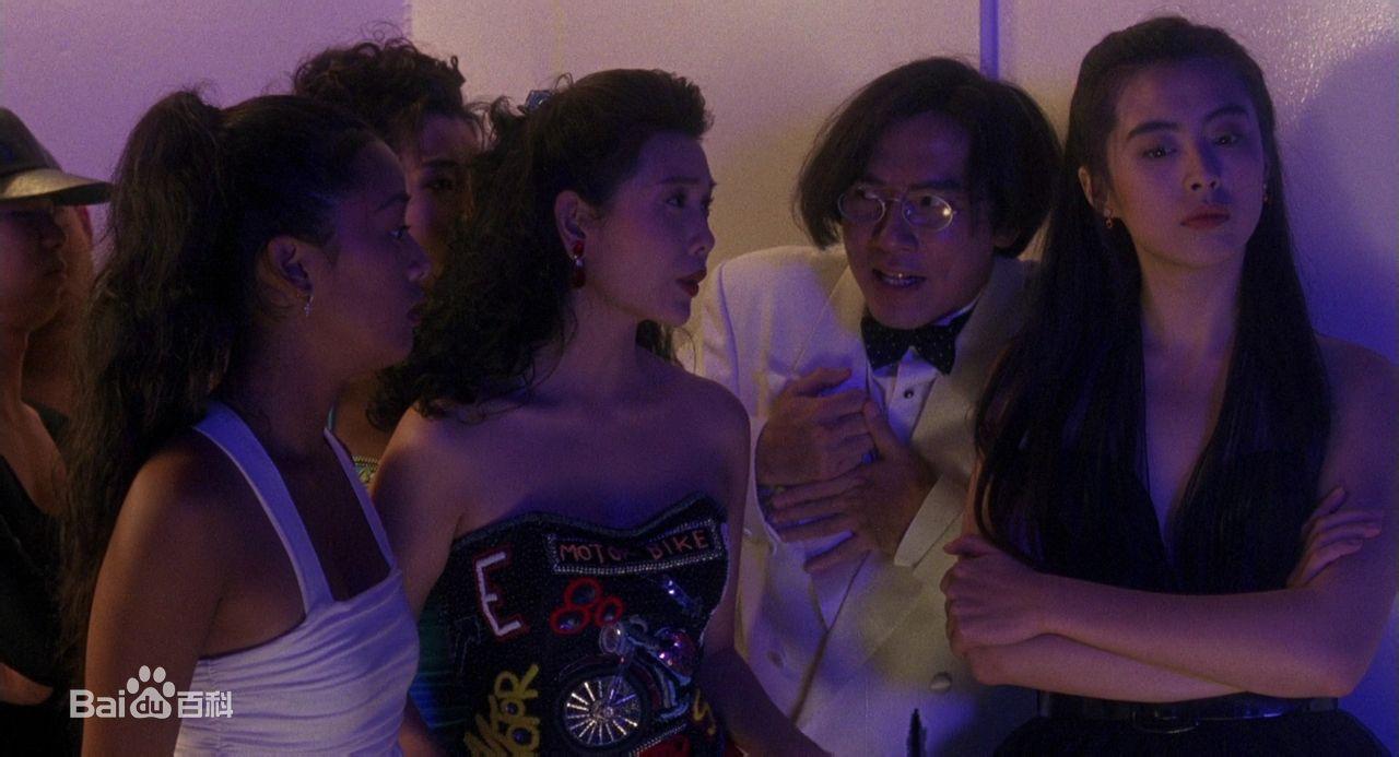 Bộ phim hiếm hoi ngập tràn người đẹp của Thành Long - 13