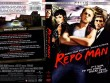 Cinemax 25/9: Repo Man