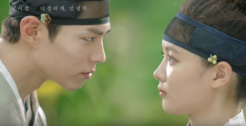 Tất tật về mỹ nam soán ngôi soái ca của Song Joong Ki - 4