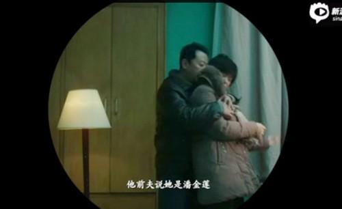 Phạm Băng Băng khoe lưng trần gợi cảm trong phim để đời - 2