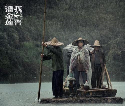 Phạm Băng Băng khoe lưng trần gợi cảm trong phim để đời - 4
