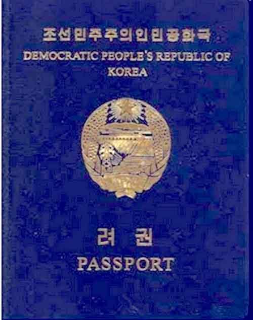 Hé lộ hộ chiếu của đất nước bí ẩn Triều Tiên - 1