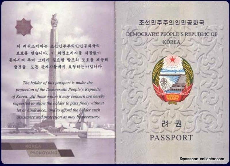 Hé lộ hộ chiếu của đất nước bí ẩn Triều Tiên - 2
