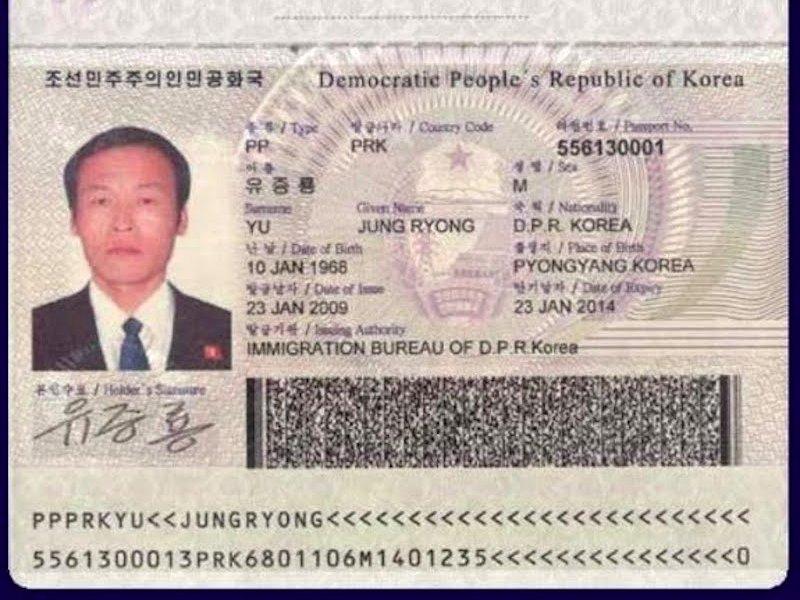 Hé lộ hộ chiếu của đất nước bí ẩn Triều Tiên - 3