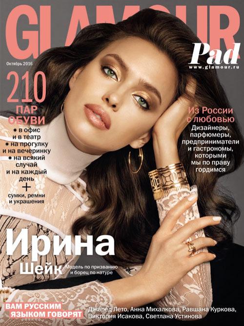 3 kiểu trang điểm hút hồn của siêu mẫu Irina Shayk - 1